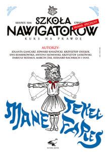 Nawigator_Nr_specjalny_sierpien