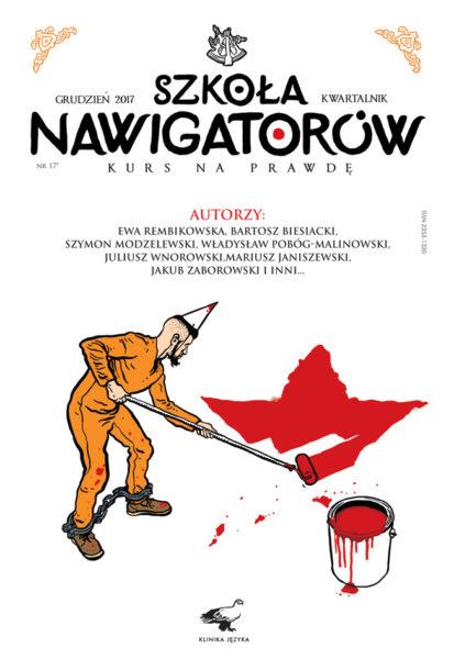 """""""Szkoła Nawigatorów"""" - numer bolszewicki kwartalnika"""