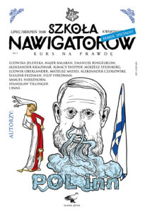 Szkoła nawigatorów nr 4 specjalny. Polsko-żydowski