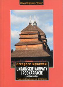Ukraińskie Karpaty i Podkarpacie. Część zachodnia