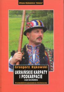 Ukraińskie Karpaty i Podkarpacie. Część wschodnia