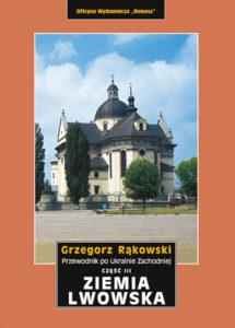 Ziemia Lwowska. Przewodnik po Ukrainie Zachodniej. Część III