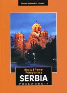 Serbia. Przewodnik
