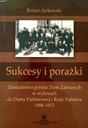 Sukcesy i porażki. Ziemiaństwo polskie Ziem Zabranych w wyborach do Dumy Państwowej i Rady Państwa 1906-1913